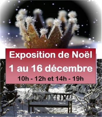 exposition de Noël 2012 à la poterie Hillen